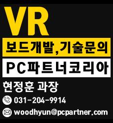 VR개발문의
