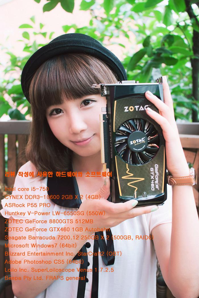 ZOTAC GTX460 1GB